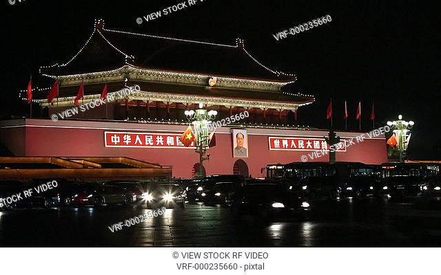 video of Tian An Men at night