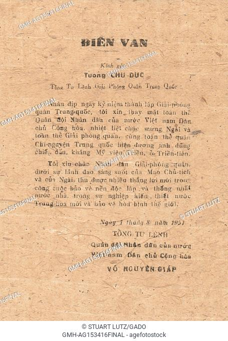 Leaflet from the Vietnamese general Vo Nguyen Giap of the Vietnam People's Army, a major strategist during the Vietnam War, 1961