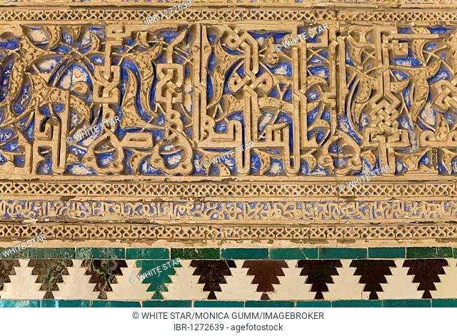 Alcazar, Arabian royal palace, tiles, mosaic, Barrio Santa Cruz, Seville, Andalusia, Spain, Europe