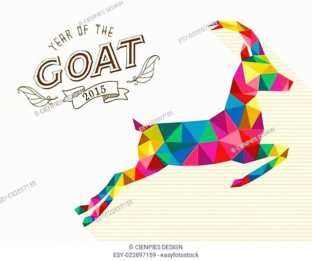 Year of the Goat 2015 colorful vintage card