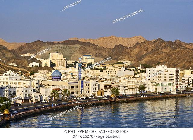 Sultanate of Oman, Muscat, the corniche of Muttrah, the old town of Muscat, waterfront building