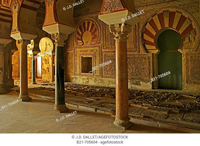 Abd al Rahman III Hall at Medina Azahara. Cordoba. Spain