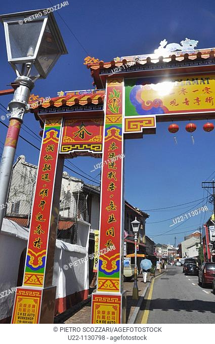 Malacca (Malaysia): one of Chinatown's arches