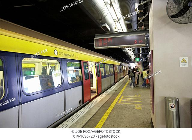 first class train carriage at sha tin station on the mtr overground line former kcr kowloon canton railway hong kong hksar china asia