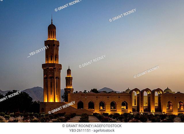 Sultan Qaboos Grand Mosque, Muscat, Sultanate Of Oman