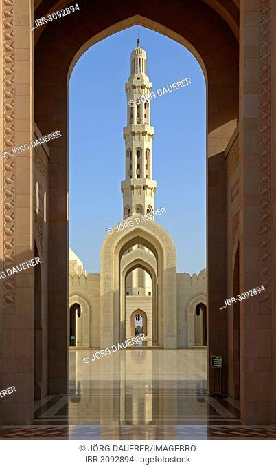 Sultan Qaboos Grand Mosque and its minaret