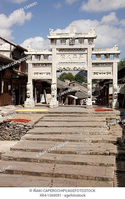 Door, Quingyan, Quingyan ancient town, Guizhou, China