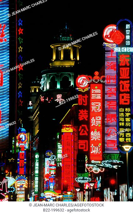 Nanking Road. Shanghai. China