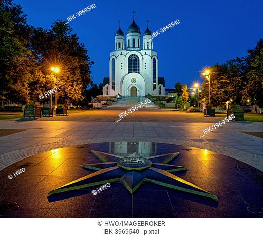 ussian Orthodox Cathedral of Christ the Saviour, in front star with geographic directions and relief of Kaliningrad 750, Victory Square, Zentralrajon