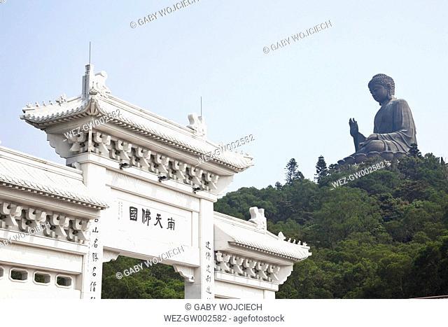 China, Hongkong, Lantau Island, Ngong Ping, view to part of gate and Tian Tan Buddha