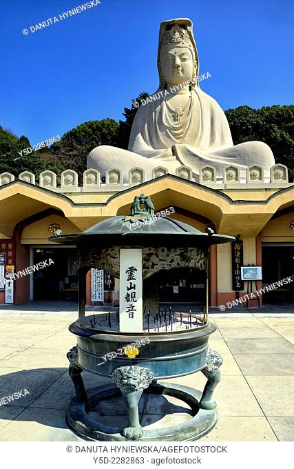 Ryozen Kannon is a war memorial commemorating the War dead of the Pacific war located in Eastern Kyoto, In foreground place for lighting memorial candle