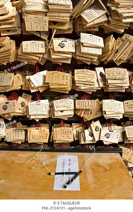 Strips of paper with messages, Meiji Shrine, Tokyo, Japan