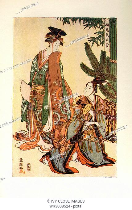 The caption for this image reads: Toyokuni—Manzai (New Year) Dancers. He was recognized as a master of ukiyo-e and he was especially known for his kabuki actor...