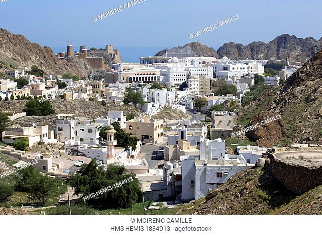 Sultanate of Oman, Muscat, Old Town, Al Mirani fort and Al Jalali fort