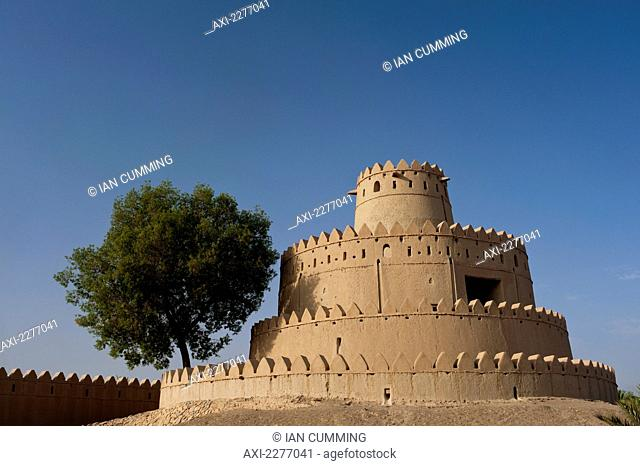 Al Jahili fort; Al Ain, United Arab Emirates