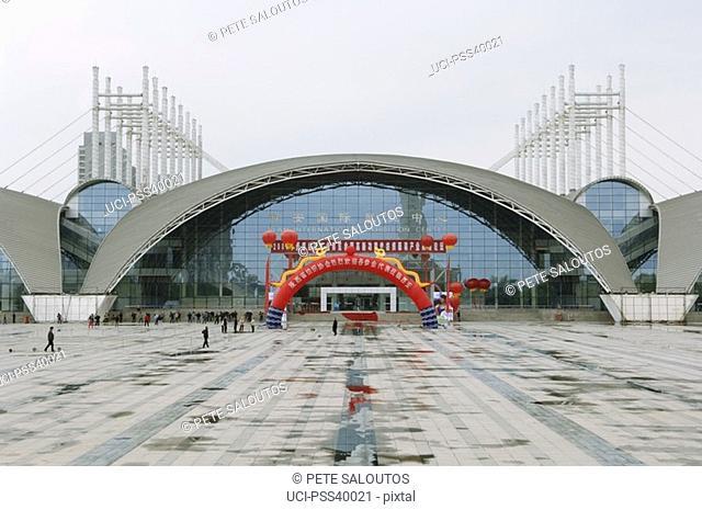 Entrance to modern Asian building, Xi'an, China