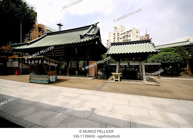 Yushima Tenjin Shrine, specially famous for its large number of japanese plum trees. Founded in 1355 and restored in 1478. Ueno. Tokyo