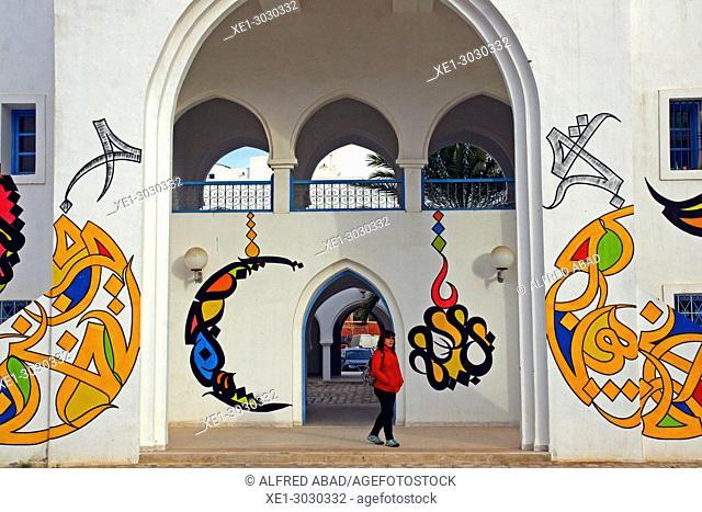 graffiti at the craft center, Houmt Souk, Djerba, Tunisia