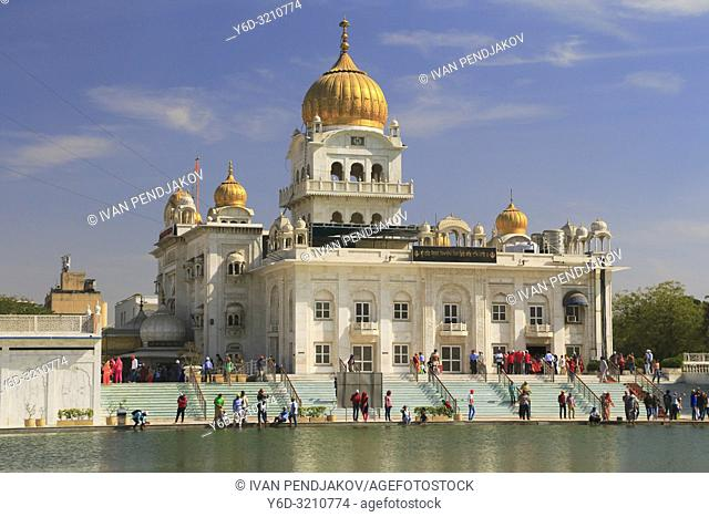 Gurudwara Bangla Sahib, New Delhi, India