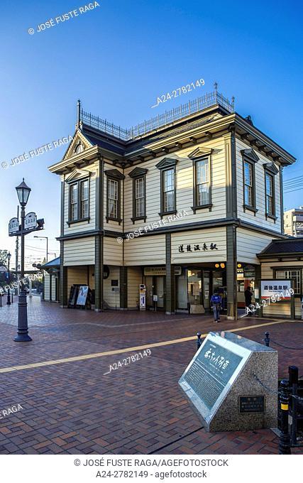 Japan, Shikoku Island, Matsuyama City, Dogo Mura Station