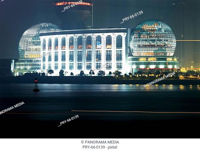the night scene of the International Exhibition Center in Shanghai city,China