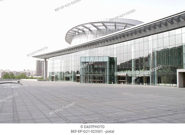 Outside view of the Museum of Inner Mongolia
