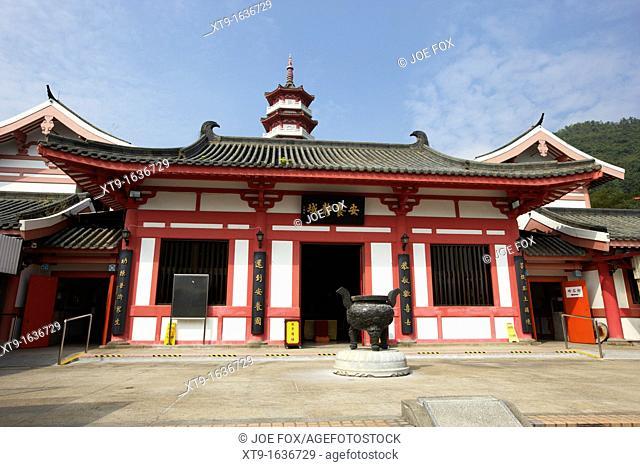 po fook hill cemetery sha tin new territories hong kong hksar china asia