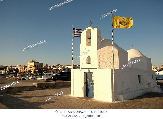 Church in Aegina Port, Greece