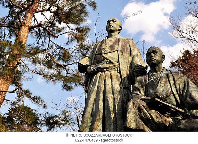 Kyoto (Japan): statues in Maruyama park