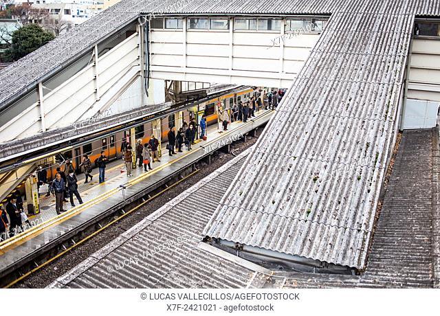 Metro, Marunouchi line, Ochanomizu station, Tokyo, Japan