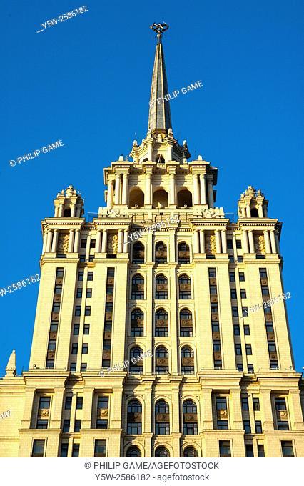 The Stalin-era Hotel Ukraina building, Moscow, Russia
