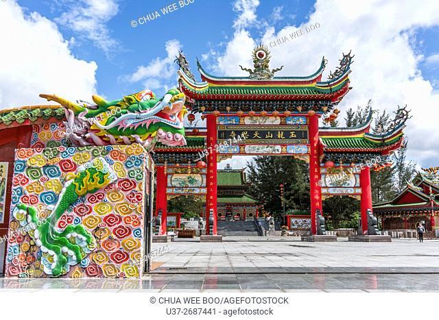 Buddhist Temple, Sibu, Sarawak, Malaysia