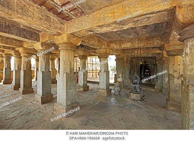 Battisha temple, chhattisgarh, india, asia