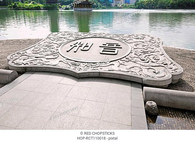 Chinese script on a sculpture at the riverside, Guilin, Guangxi Province, China