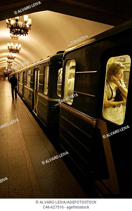 Moscow Subway, Moscow, Russia