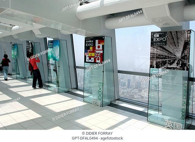 PANORAMIC OBSERVATION DECK AT THE TOP OF THE SHANGHAI WORLD FINANCIAL CENTER, PUDONG DISTRICT, SHANGHAI, PEOPLE'S REPUBLIC OF CHINA