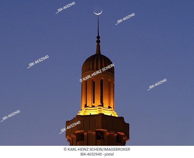 Crescent Moon over Illuminated Minaret, Great Sultan Qabus Mosque, Muscat, Oman