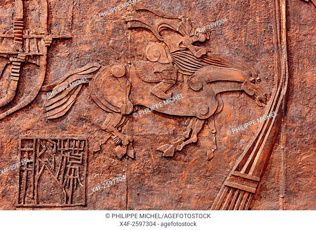 China, Inner Mongolia, Badain Jaran desert, Gobi desert, bas-relief at the desert entrance