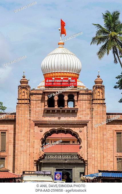 ganesh temple, sangli, Maharashtra, India, Asia