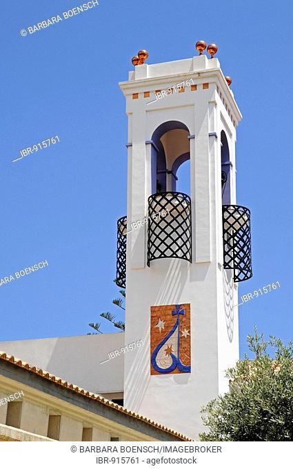 Churchtower, church, abbey, Convent de la Olla, carmelites, Descalzas, order of the unshod carmelites, Altea, Costa Blanca, Alicante, Spain, Europe