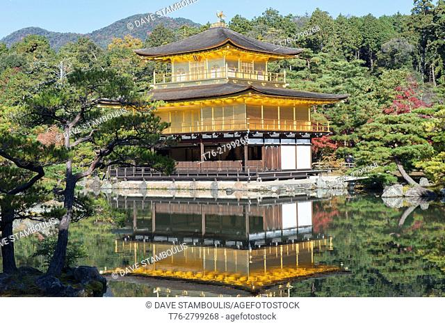 Kinkaku-ji, the temple of the golden pavilion, Kyoto, Japan