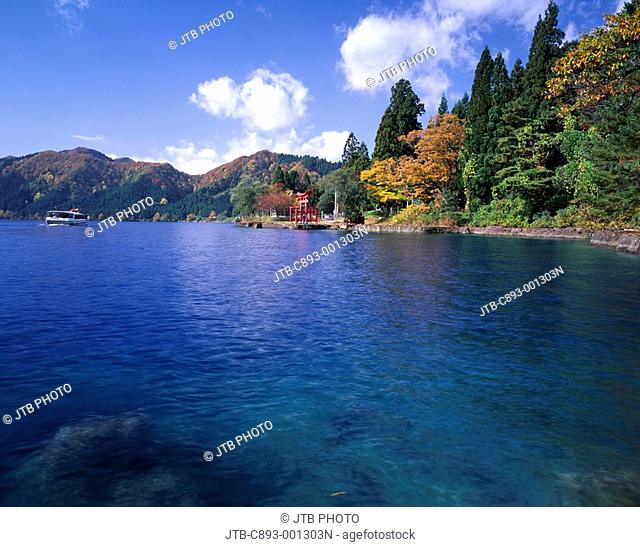 Tazawa Lake Gozaishi Shrine Tazawakomachi Akita Japan