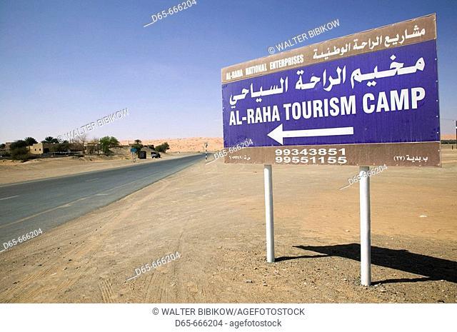 OMAN-Sharqiya Region-Al Minitrib: Signs to the Sharquiya / Wahiba Sand Dunes