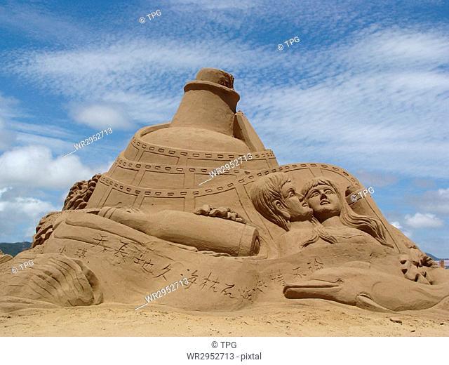 Fulong international sand