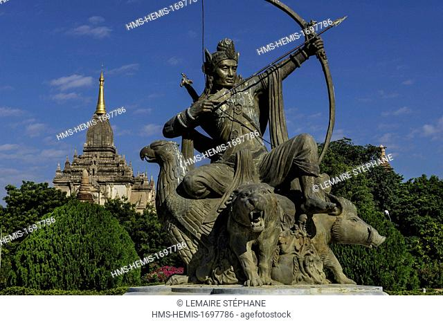 Myanmar (Burma), Mandalay division, Bagan, old historic capital, garden of archeaolgical museum