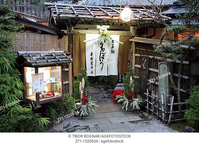 Japan, Kansai, Kyoto, Maruyama Park, traditional restaurant entrance