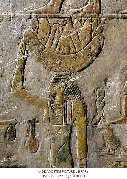 Procession of personifications of farms as offering bearers, detail from a fragment of a tomb relief, painted limestone, 73x111 cm