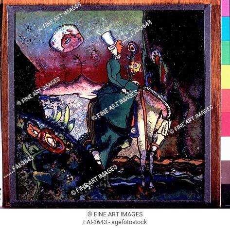 Amazon. Kandinsky, Wassily Vasilyevich (1866-1944). Painting on glass. Expressionism. 1917. State Tretyakov Gallery, Moscow. 18,8x19. Painting