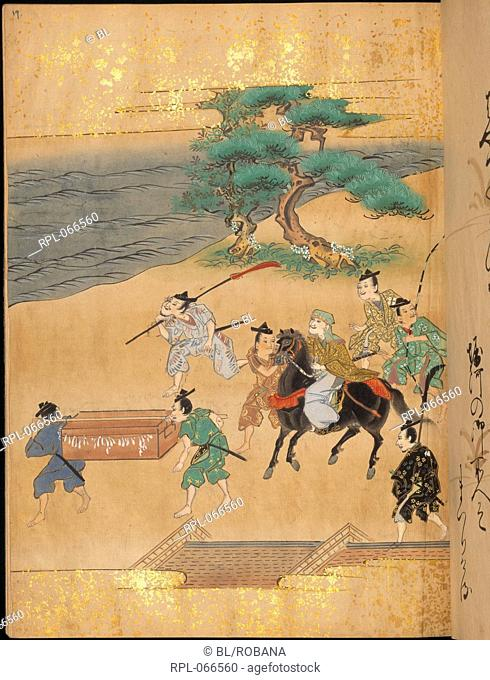 Japanese soldiers by a river. From Horikawa Youchi The night attack at Horikawa , a Nara-ehon manuscript dealing with an episode from the life of Minamoto no...