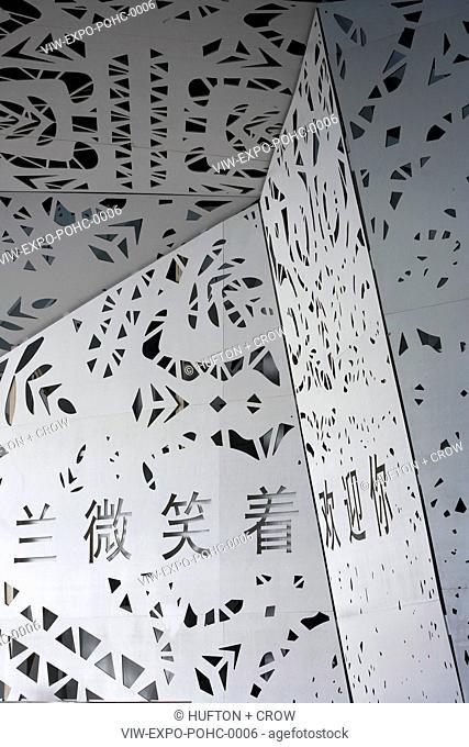 Shanghai Expo 2010 Polish Pavilion, Shanghai, China, Wojciech Kakowski Natalia Paszkowska Marcin Mostafa, POLISH PAVILION WOJCIECH KAKOWSKI WORLD EXPO 2010...